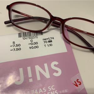 ド近眼の人はZoffかJINSどちらでメガネを作る方がいいのか?