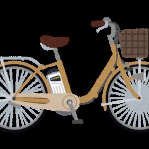 電動アシスト自転車が欲しい〜