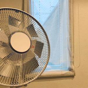 山善製の扇風機が購入から1年ちょっとで故障!その後の対応