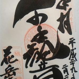 《兵庫》おのおの方 忠臣蔵の花岳寺へ参るぞ~(。・ω・)ノオー!!!~あこうパン