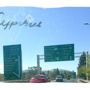 キプロスの地域名