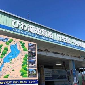 びわ湖にお出かけ その1♪ 竹生島