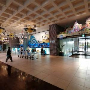 【USJ】ホテル・ユニバーサルポートで『WAKUWAKUワンダールーム』に当日有償アップグレード❗️そのお値段は❓