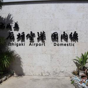石垣空港から石垣港離島ターミナルをカリー観光の直行バスで移動したので混雑具合をメモ