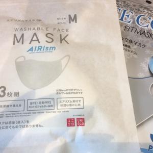 マスク2種類試してみた