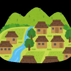 田舎の古民家暮らし