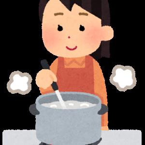 ポトフを作る休日