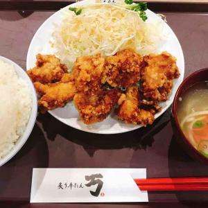 炙り牛たん万の鶏唐揚げ定食