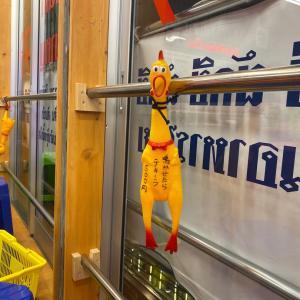 東京で行列の人気店が大阪へ♪友人と再訪『タイ屋台999カオカオカオ』お初天神裏参道