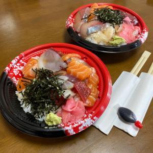 テイクアウトもウーバーイーツも『海鮮丼 ひとつ』de おうちランチ・・・西宮 鳴尾武庫川女子大前
