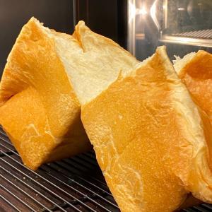 北摂豊中に明日オープン『朝起きたら君がいた』おもしろい店名で大阪5店舗目!驚きの口どけ食パン
