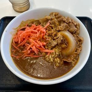 紅生姜有りきな「肉だくカレー」を飲み物のように食べてみた甲子園の『吉野家』