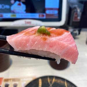 回らず新幹線で超特急でやってくる握りたての『魚べい(うおべい)尼崎浜田店』ニューオープン