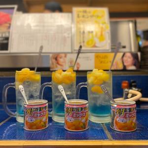 1切れずつから注文~『立食焼肉 一穂』でフルーツ缶チューハイも可愛いの♪・・・大阪福島