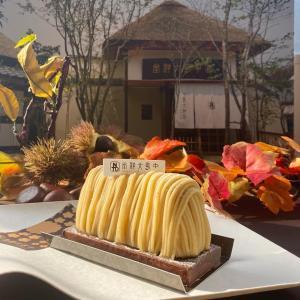 丹波里山のご馳走スイーツが大阪キタに新店オープン『中島大祥堂大丸梅田店』