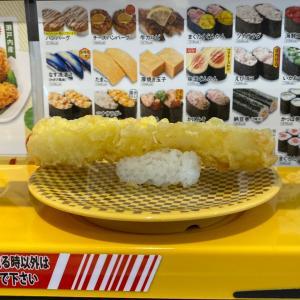 ウオウオベイベ~ウオベイベ~関西に増えてきてる『魚べい 尼崎浜田店』