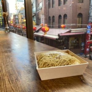 行列必至 生しぼりモンブランが神戸南京町でも『芋栗パーラー ブリキトタン』・・・神戸元町