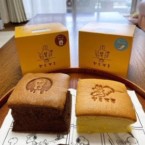 優しさと可愛さを極めた焼き菓子『台湾カステラ ヤミマミ』&『MESICA』お取り寄せグルメ
