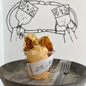 めっちゃ脱力系の店内イラストにツボる!主役のタルタルも美味しい『タルタルマニア』大阪南森町