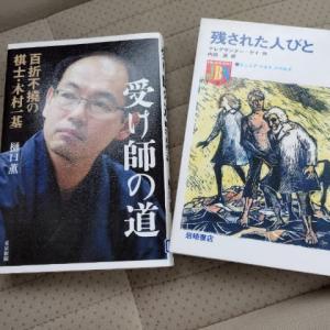 夏休みの読書(夏の過ごし方)