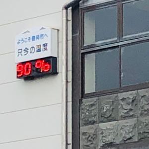 """""""兵庫県縦断走""""いちばん経験になったこと"""