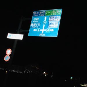兵庫県最北端ジオパークを往復走ってきた③真剣に遊ぶ大切さ