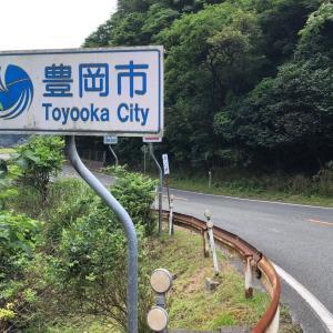 兵庫県最北端ジオパークを往復走ってきた⑤生きる