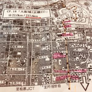 関西夢街道グレートRUN320キロ前の気持ち☆京都、奈良、滋賀、和歌山の試走ができないけれど。