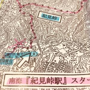 関西夢街道グレートRUN320キロ☆夢の途中