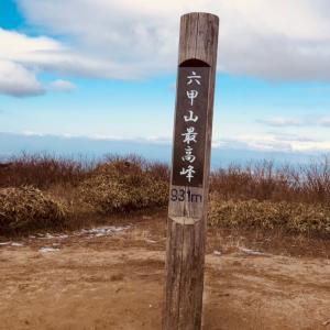 六甲山最高峰の神様!