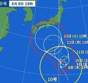 台風10号最悪コース