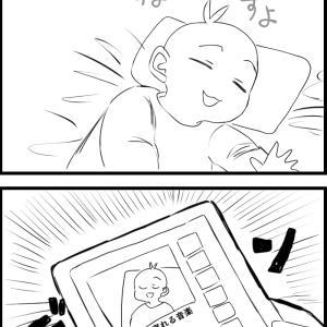 音楽が世界を変える~寝かしつけ編~