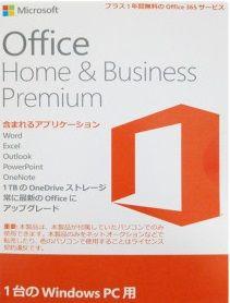 Office Premium 搭載 PC のMicrosoft Officeは別のパソコンへ移動できるの?