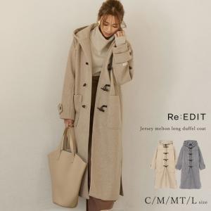 佐藤栞里さんがWEBマガジン『LiSTA』で着ていた衣装のコート【REEDIT/リエディ】