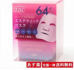 『沸騰ワード10』で矢田亜希子さんと丸山桂里奈さんが購入したアイテムはコレ!