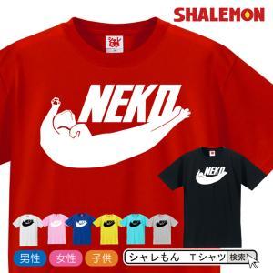 サンシャイン池崎さんが『志村どうぶつ園』で着ていた衣装のTシャツはコレ!