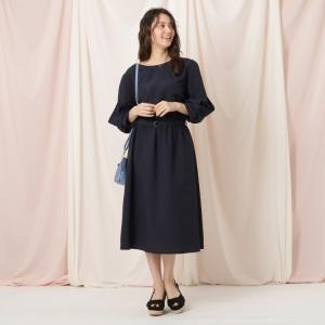 水卜麻美アナが『スッキリ』で着ていた衣装のワンピースはコレ!