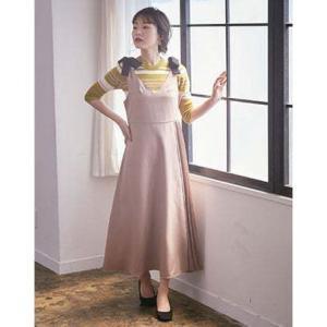 井上清華アナが『めざましテレビ』で着ていた衣装のワンピースはコレ!