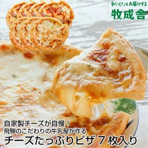 ホラン千秋さんが「Nスタ」でお勧め!『マツコの知らない世界』でも紹介の『牧成舎のピザ』