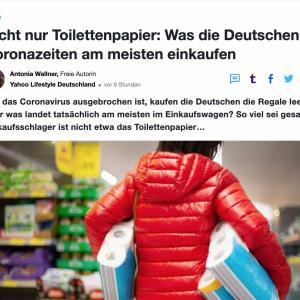 ドイツでは何が売れているの?