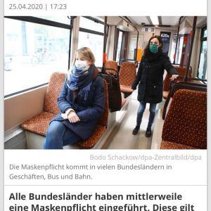 ドイツの新聞 マスクどこで買う?