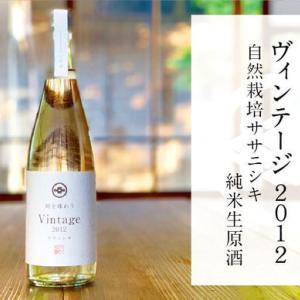 特別な日本酒を勝手にオススメ
