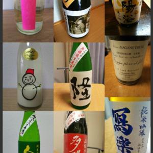 今年の私的ベスト日本酒10選