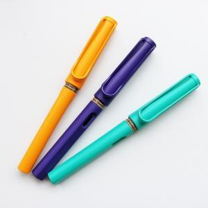 ラミーサファリ万年筆 2020限定カラー