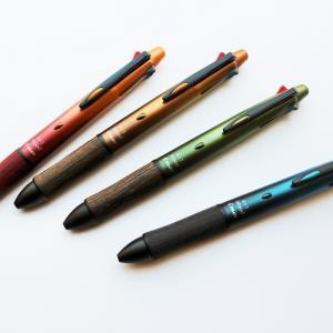多機能ボールペン 4+1ウッド2020年夏限定グラデーションカラー