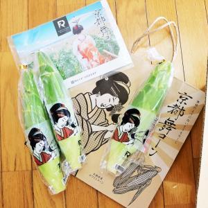 友達が京都舞コーンを送ってくれたのよ