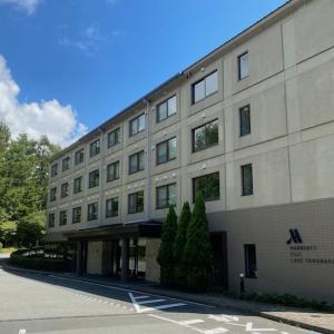 SPGアメックスカード更新無料宿泊ポイントで家族3人富士マリオットホテル山中湖に無料宿泊!