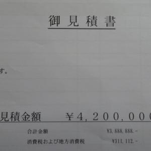 web内覧会_外構