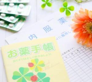 お薬手帳は紙に依存するべきではない!お薬手帳の今後について