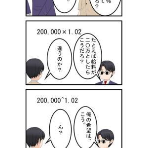8%→10%